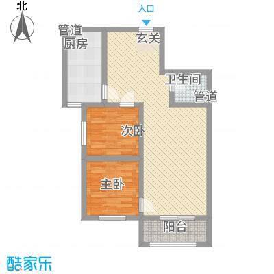 三秀公馆户型2室2厅1卫1厨