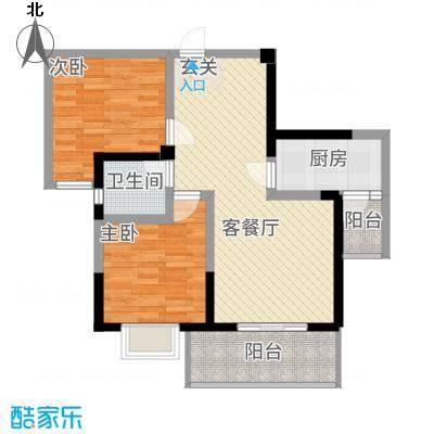 鑫恒香廷2281.52㎡B2户型2室2厅1卫1厨