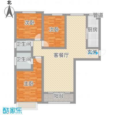 石山新天地13.80㎡7#C3户型3室2厅2卫1厨