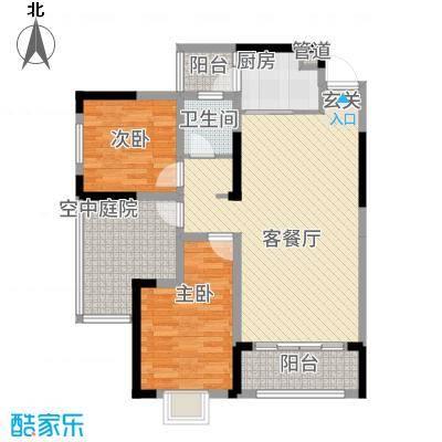 富兴嘉城6.00㎡1#B户型2室2厅1卫1厨