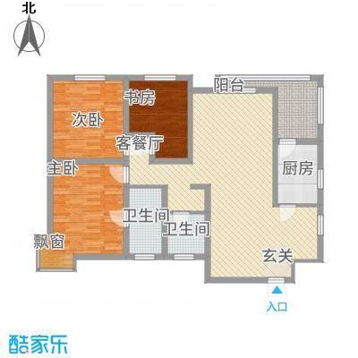 陈杨新界131.83㎡01户型3室2厅2卫1厨