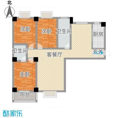 丽锦・益农园156.78㎡A户型3室2厅2卫1厨