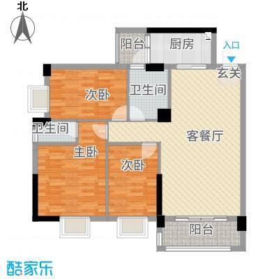 阳光花园112.00㎡B户型3室2厅2卫1厨
