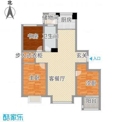 馨悦小区138.00㎡C1户型3室2厅1卫1厨