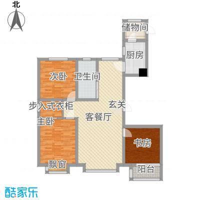 馨悦小区137.00㎡A1户型3室2厅1卫1厨
