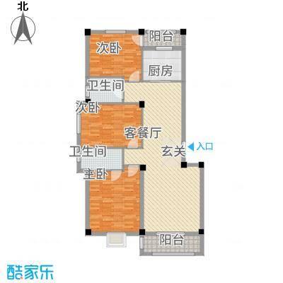 紫荆花园三期12.50㎡A户型3室2厅2卫1厨