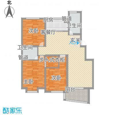 名桂坊138.70㎡-F户型3室2厅2卫1厨