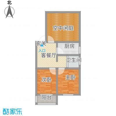 运河鑫城88.00㎡A户型2室1厅1卫1厨
