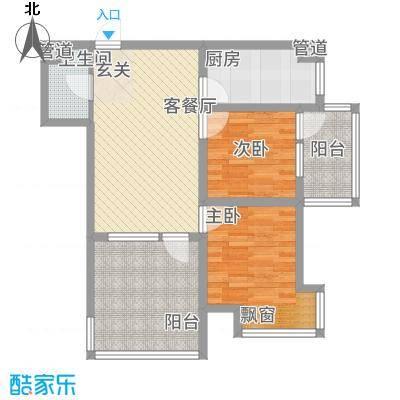 中房・金沙滩澜湾3.50㎡E6L户型2室2厅1卫