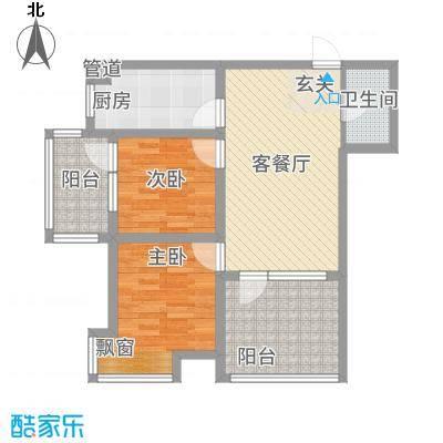 中房・金沙滩澜湾2.00㎡E6户型2室2厅1卫