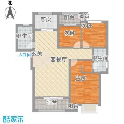 枫桦豪景123.00㎡复件户型