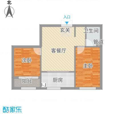 万豪・国际花园76.15㎡户型