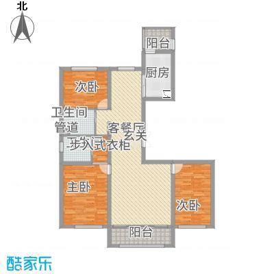 万豪・国际花园153.82㎡户型
