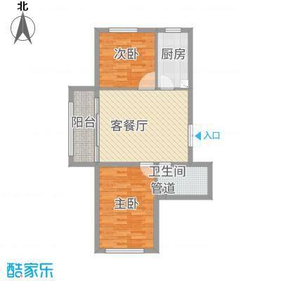 万豪・国际花园4.10㎡户型