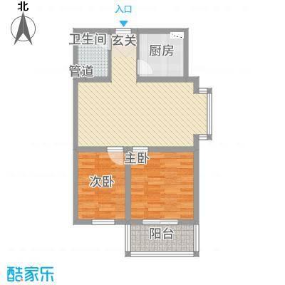 云天学大公寓72.77㎡B2户型2室2厅1卫1厨