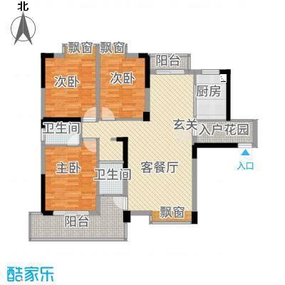 北湖名门峰尚二期135.43㎡D户型3室2厅2卫1厨