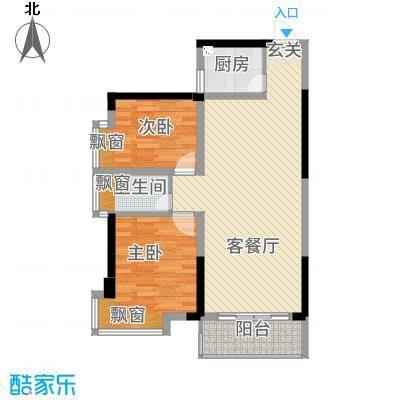 北湖名门峰尚二期88.80㎡C户型2室2厅1卫1厨