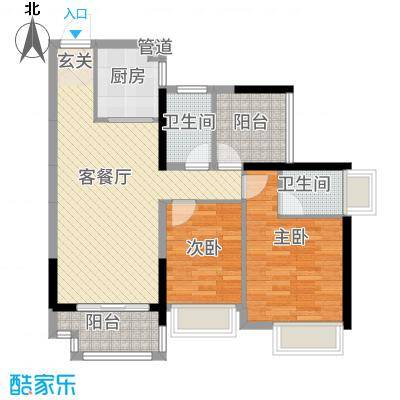 深基天海城市花园8.00㎡1座03-04单元、2座03-04单元户型3室2厅2卫1厨