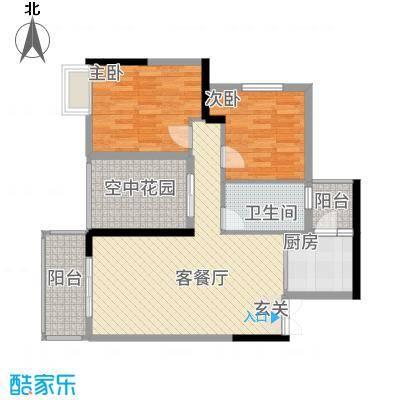 城建・君悦城1座C户型3室2厅1卫1厨