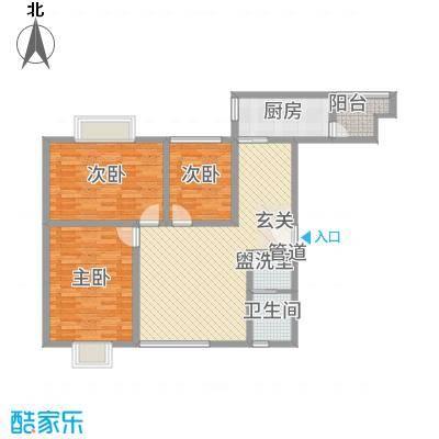 汇景名园117.50㎡B户型3室2厅1卫1厨