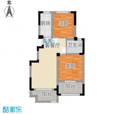 世界名城A-户型2室2厅1卫1厨