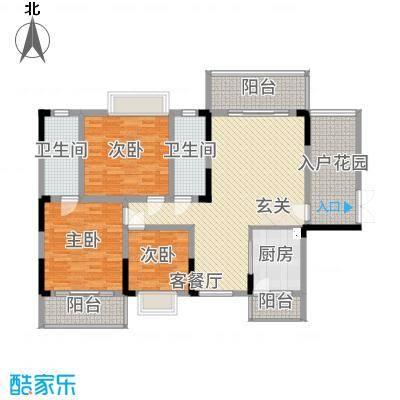 明珠花园134.21㎡A栋01户型3室2厅2卫1厨