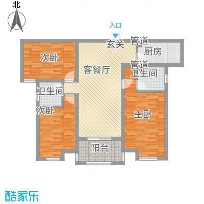 锦绣江南121.23㎡户型