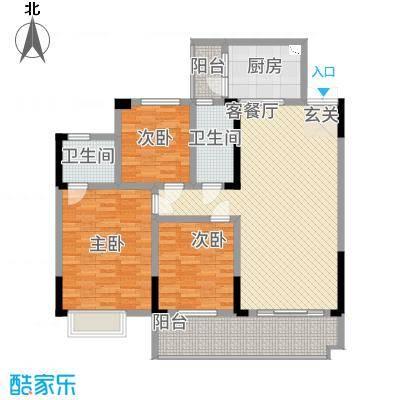 明珠花园127.86㎡A栋03户型3室2厅2卫1厨