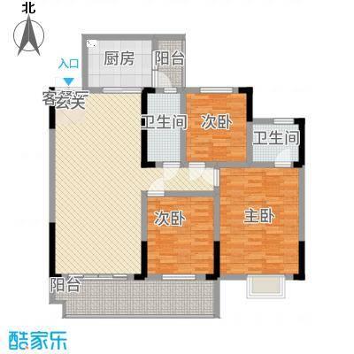 明珠花园126.60㎡B栋05户型3室2厅2卫1厨
