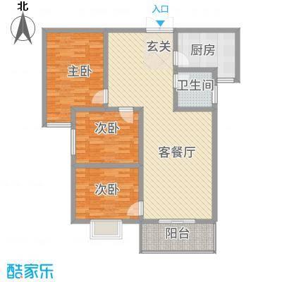 乾达・盛世嘉园128.00㎡B1户型3室2厅1卫1厨