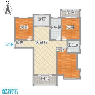 锦绣江南135.85㎡户型