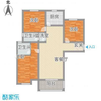 锦绣江南128.40㎡户型