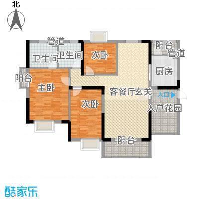 万隆花园145.41㎡A1-320-175户型3室2厅2卫1厨