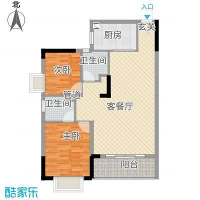 万隆花园8.10㎡C2-320-175户型2室2厅2卫1厨