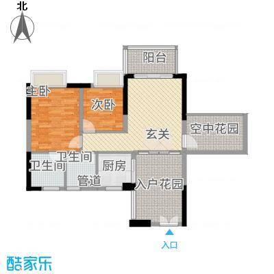 广和・澳海城88.12㎡7号楼2座C04-05单元户型