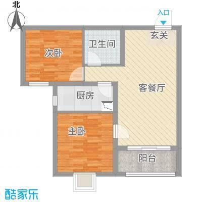 富丽国际81.72㎡8#D户型2室2厅1卫1厨