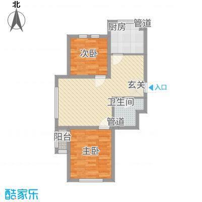 筑景・橡树湾74.15㎡户型2室2厅1卫