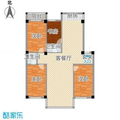名仕家园141.54㎡户型3室2厅1卫