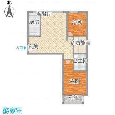 金垣置地123.00㎡户型2室2厅1卫1厨