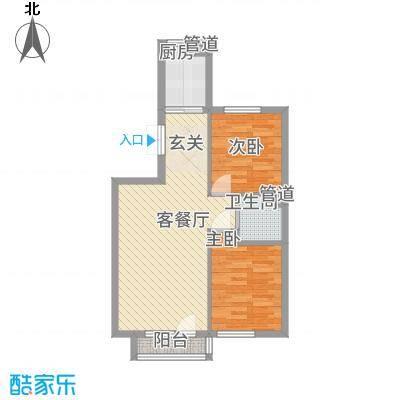 花香・维也纳75.28㎡C27户型2室2厅1卫1厨