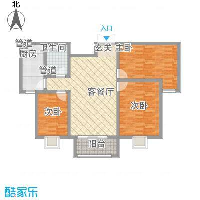 福润源11.56㎡D户型