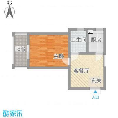德禾豪景53.00㎡A户型1室2厅1卫1厨