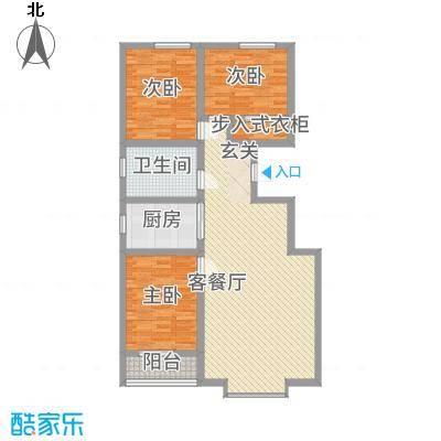 恒顺世纪中心127.00㎡4#楼H户型3室2厅1卫