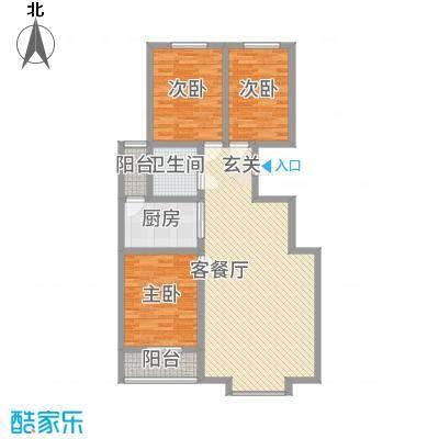 恒顺世纪中心121.00㎡4#楼I户型3室2厅1卫
