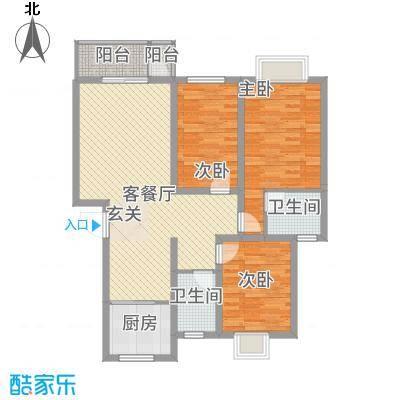 紫光华庭・新世纪113.62㎡D户型3室2厅2卫1厨