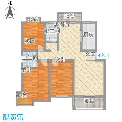 锦豪雍景园135.84㎡欧式花园洋房户型3室2厅2卫1厨