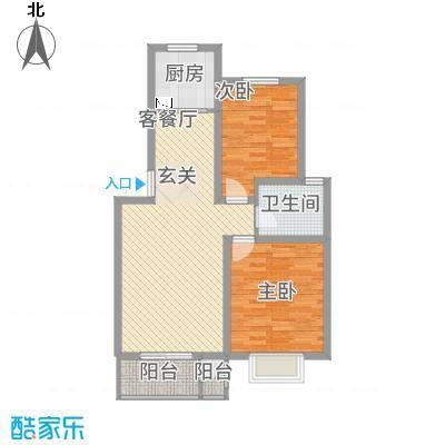 紫光华庭・新世纪86.55㎡A户型2室2厅1卫1厨