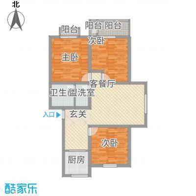 紫光华庭・新世纪17.51㎡B户型3室2厅1卫1厨
