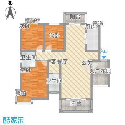 锦豪雍景园135.27㎡欧式花园洋房户型3室2厅2卫1厨