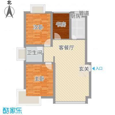 金域尚书苑6.70㎡看板1户型3室2厅1卫1厨